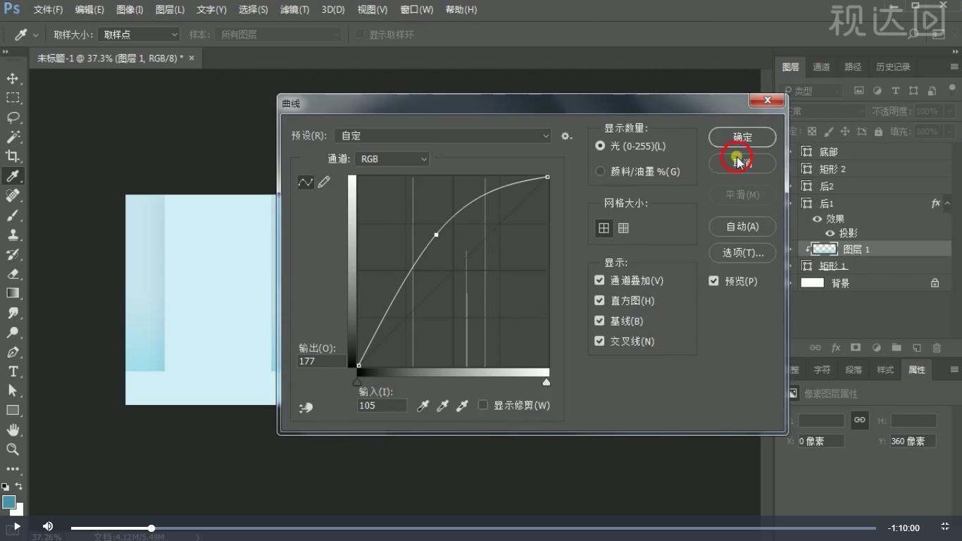 4.渐变图层调整曲线,色阶,添加颜色叠加图层样式;.jpg
