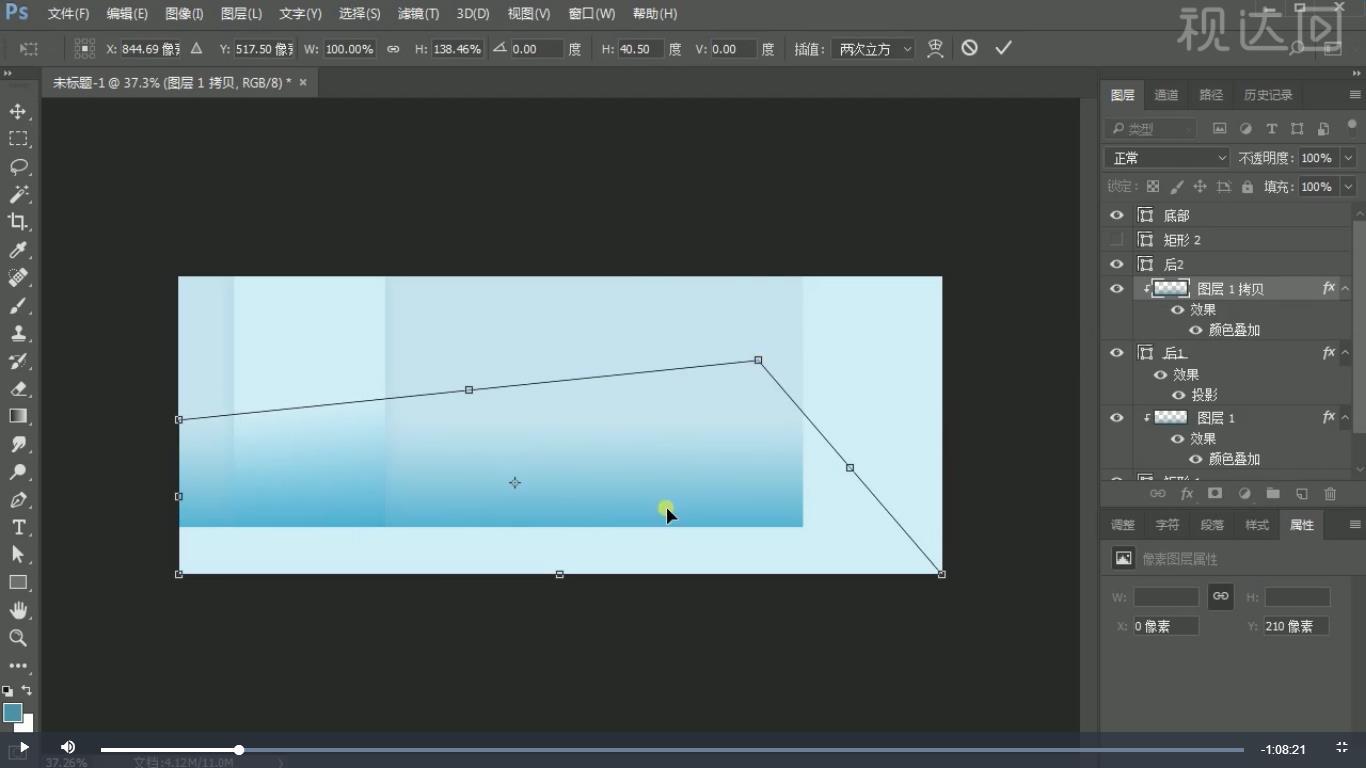 5.复制一层渐变图层,移至后1上,Ctrl+T调整变形;.jpg