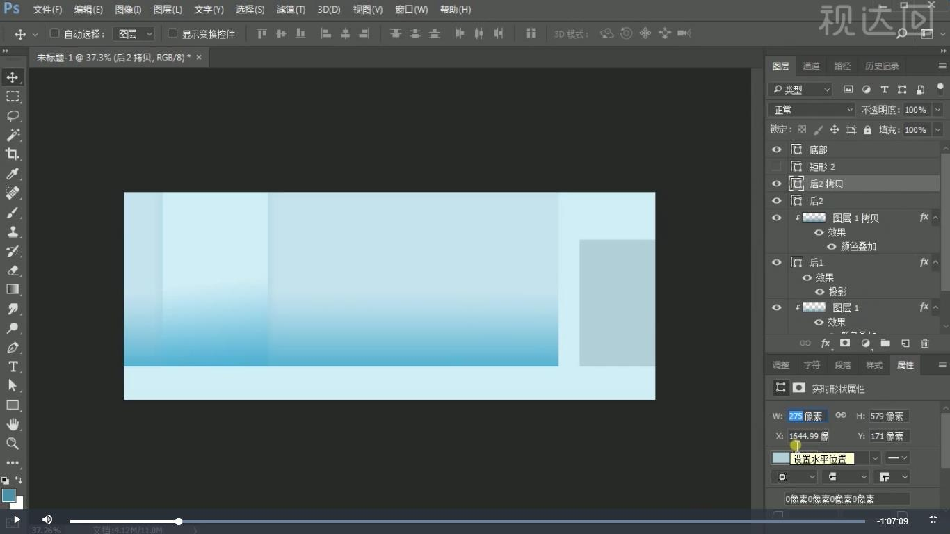 6.复制后2,调整大小、颜色;再复制一个,继续调整形状,命名为立左、立右;.jpg