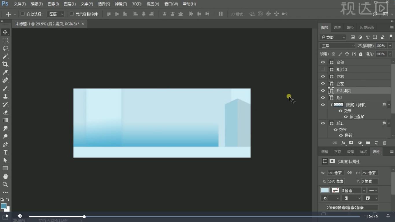 7.再复制后2,调整颜色;新建图层,剪贴蒙版,拉渐变;后2添加投影图层样式;.jpg