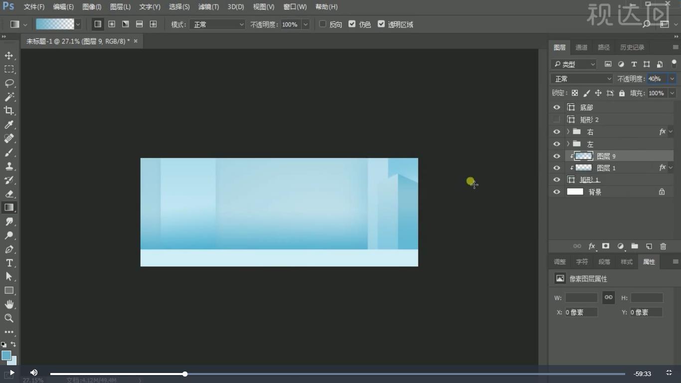 8.把左边与右边的形状分别建组;新建剪贴蒙版图层,拉渐变,降低不透明度,.jpg
