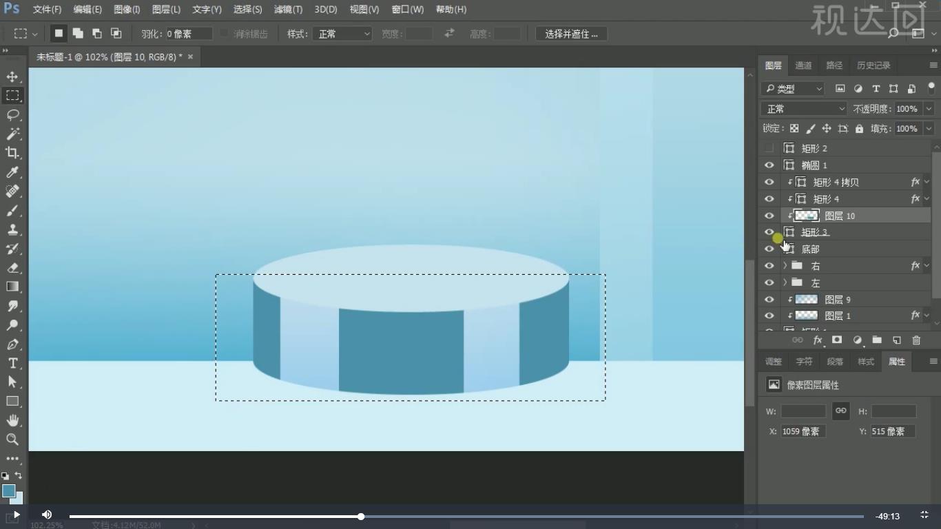 11.新建空白剪贴蒙版,框选部分,填充颜色,添加渐变叠加;再新建图层剪贴蒙版,用稍深画笔画暗部;用画笔工具调整整体暗部与亮部;.jpg