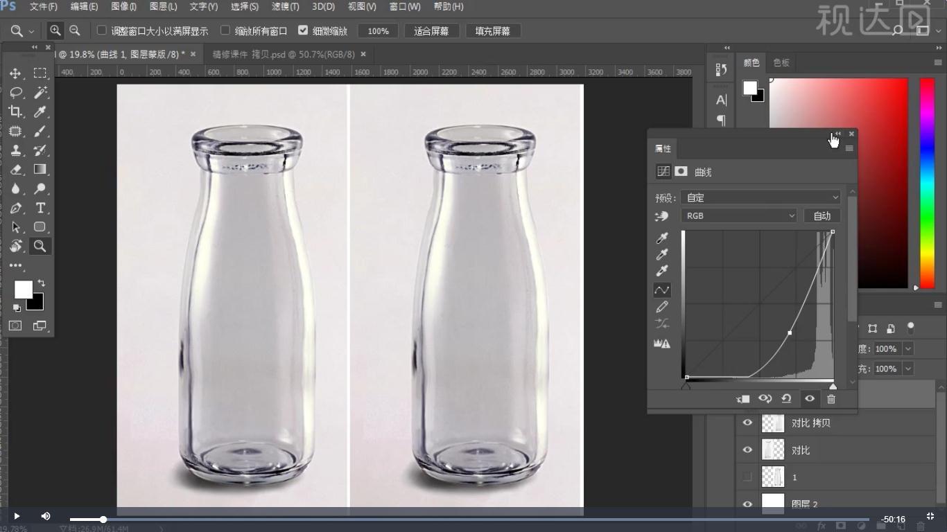 1打开文件并复制右移,添加曲线调整图层,参数如图示,用比钢笔工具按细节进行抠图,.jpg