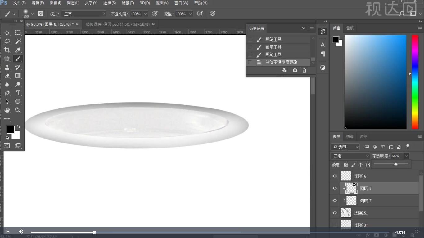 2选择图示图层新建剪切图层涂抹固有色再新建剪切图层,黑色画笔涂抹,降低不透明度(不透明度为实际为准,不强制规定,以为新建图层多为剪切图层).jpg