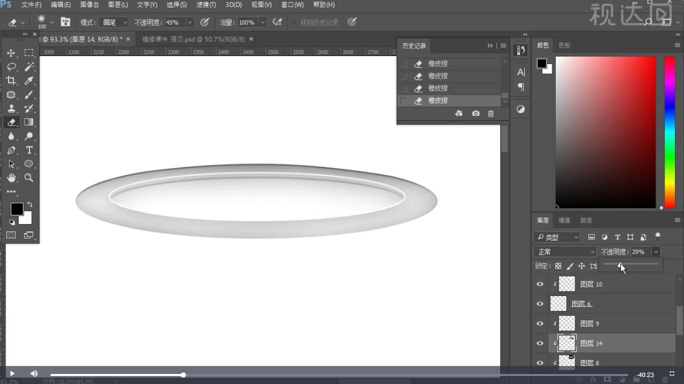 6新建图层用黑色涂抹并调整降低不透明度,效果如图示,画笔相关图层为组,命名为口.jpg