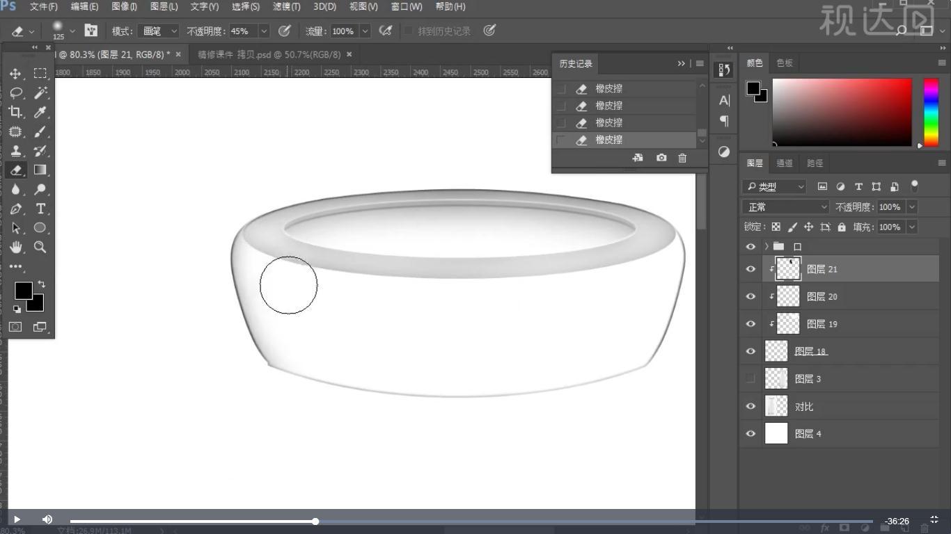 8新建图层用画笔涂抹,效果如图示,复制一层,水平翻转移到右边.jpg