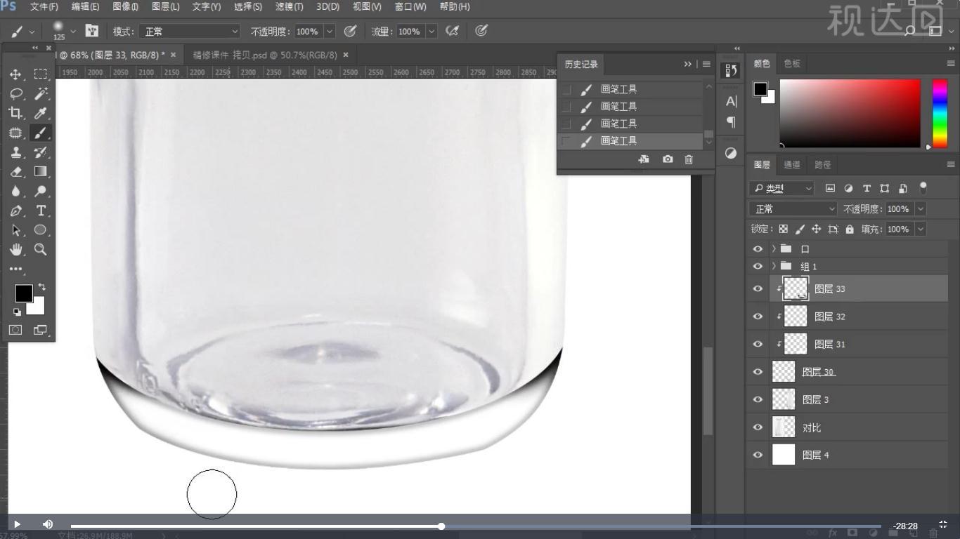 12选择图示层并新建图层用画笔涂抹效果如图示.jpg