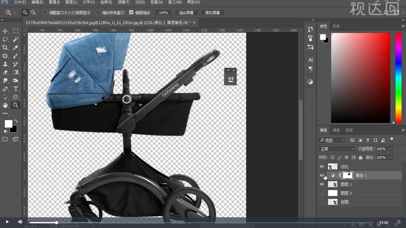 1.打开产品图,添加黑白,添加蒙版擦出蓝色布料;添加色阶;.jpg