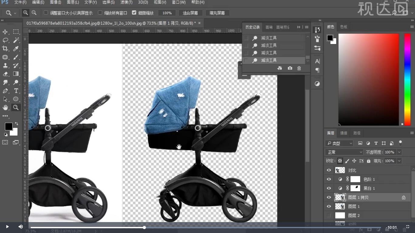 2.复制一层,锁定图层,用涂抹工具消除黑白区域杂色;仿制图章工具修整布料部分;新建图层,剪贴蒙版,给产品进行亮部与暗部的添加,效果如图示;.jpg