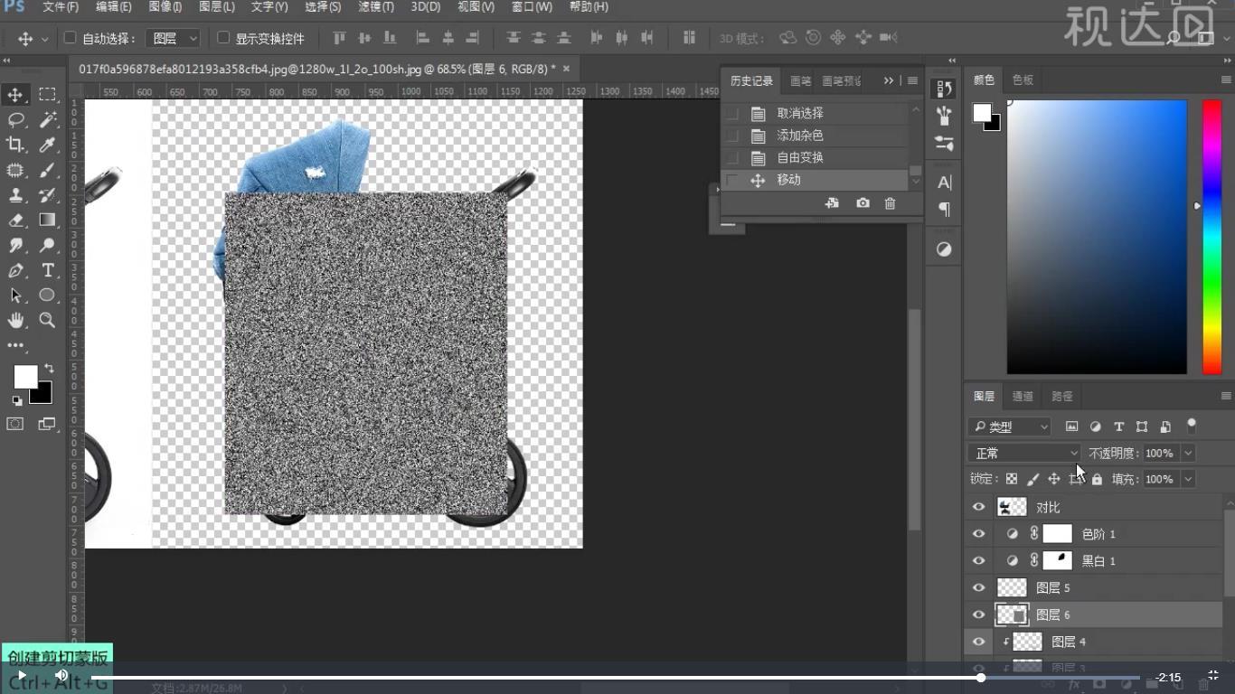 3.矩形选区添加杂色,剪贴蒙版,模式改为柔光,调整不透明度;.jpg