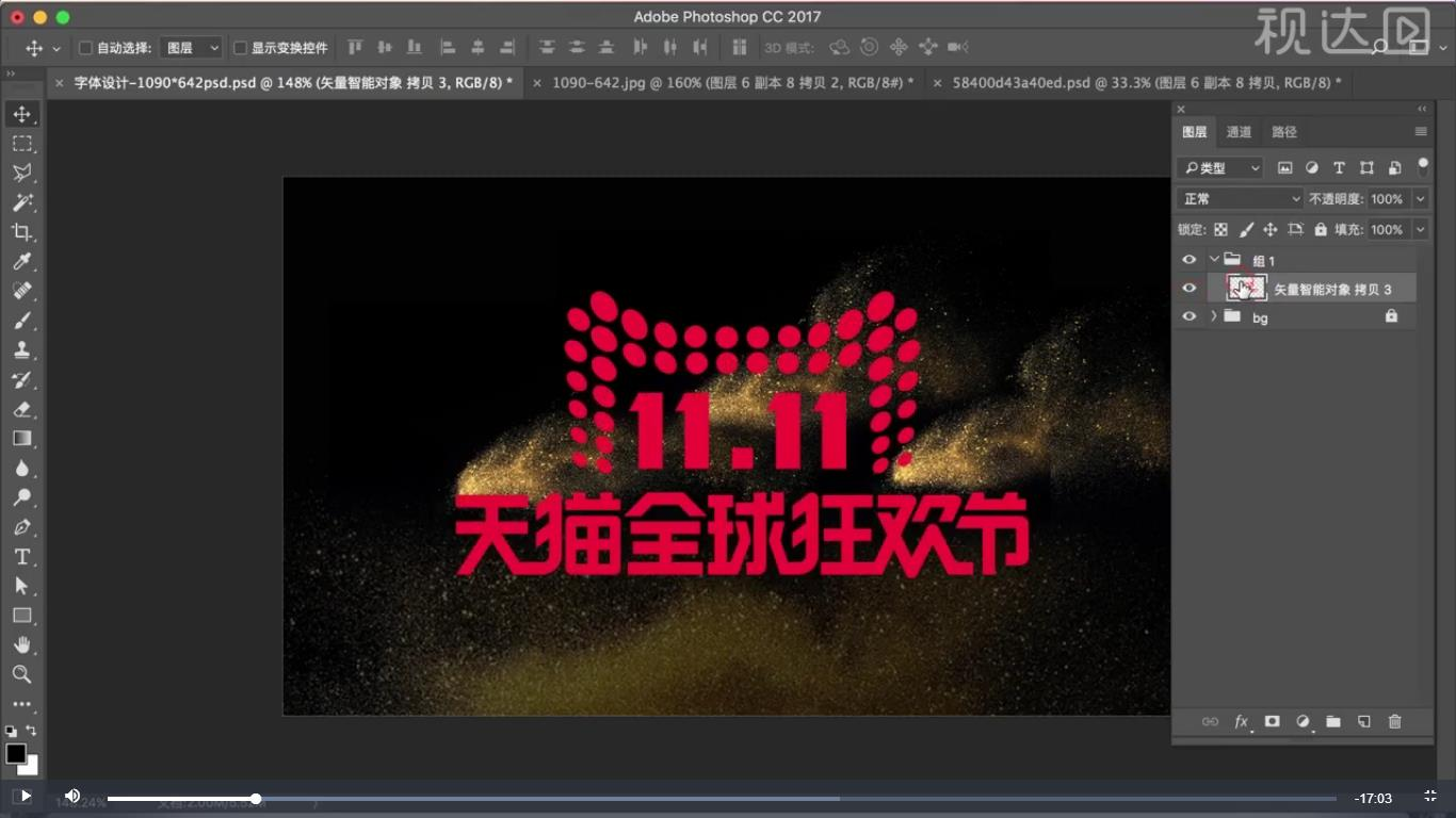 1.导入文字素材,复制一层,添加斜面和浮雕、投影图层样式;.jpg