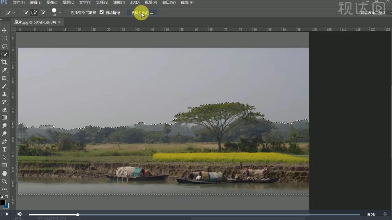 1.打开素材图,用快速选择工具选取除天空外图像,点击选择并遮住,用调整边缘工具修整边缘;.jpg