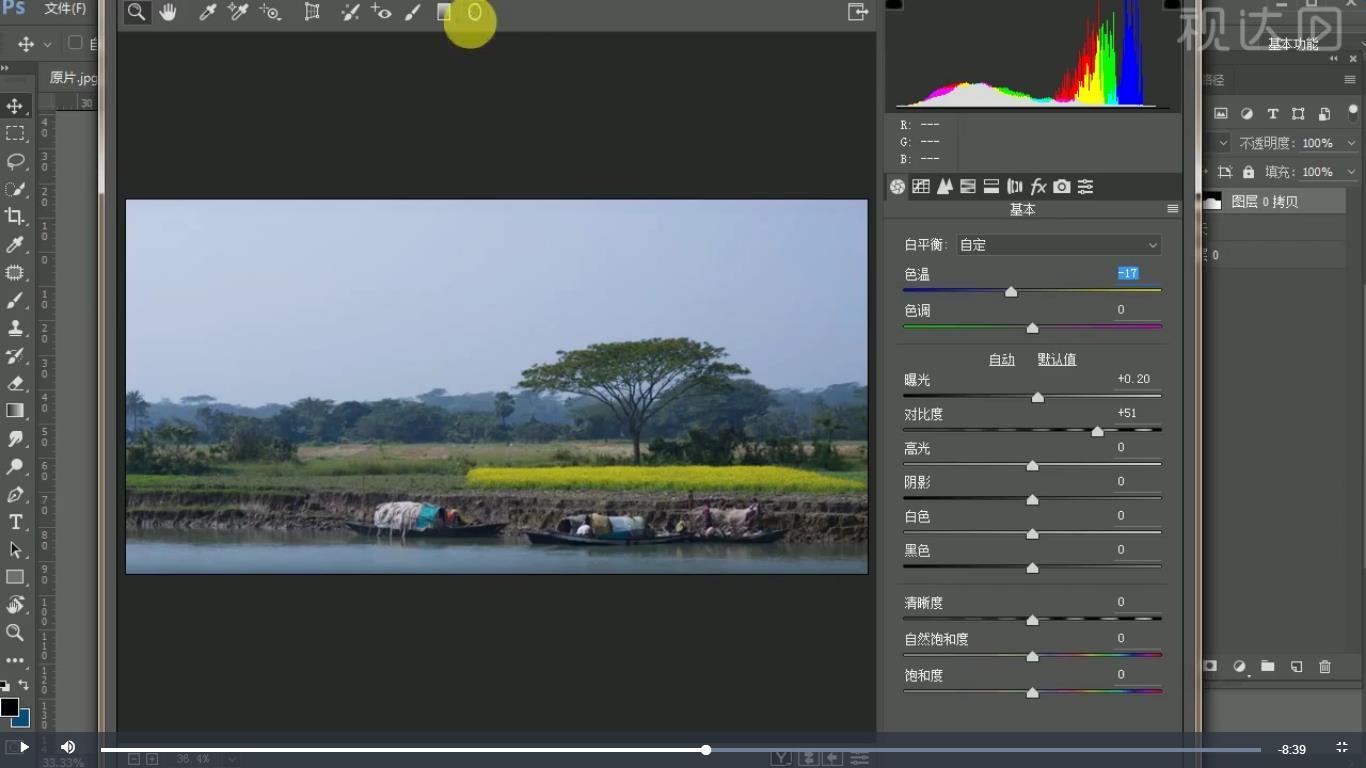3.调整草地Camera Raw滤镜;.jpg