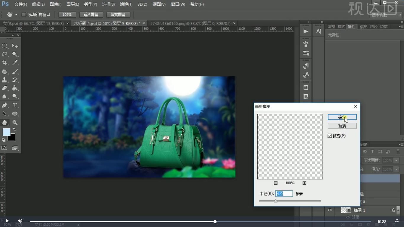8.导入其他素材,适当调整图像效果;用减淡工具在背景图层上增加亮部;.jpg