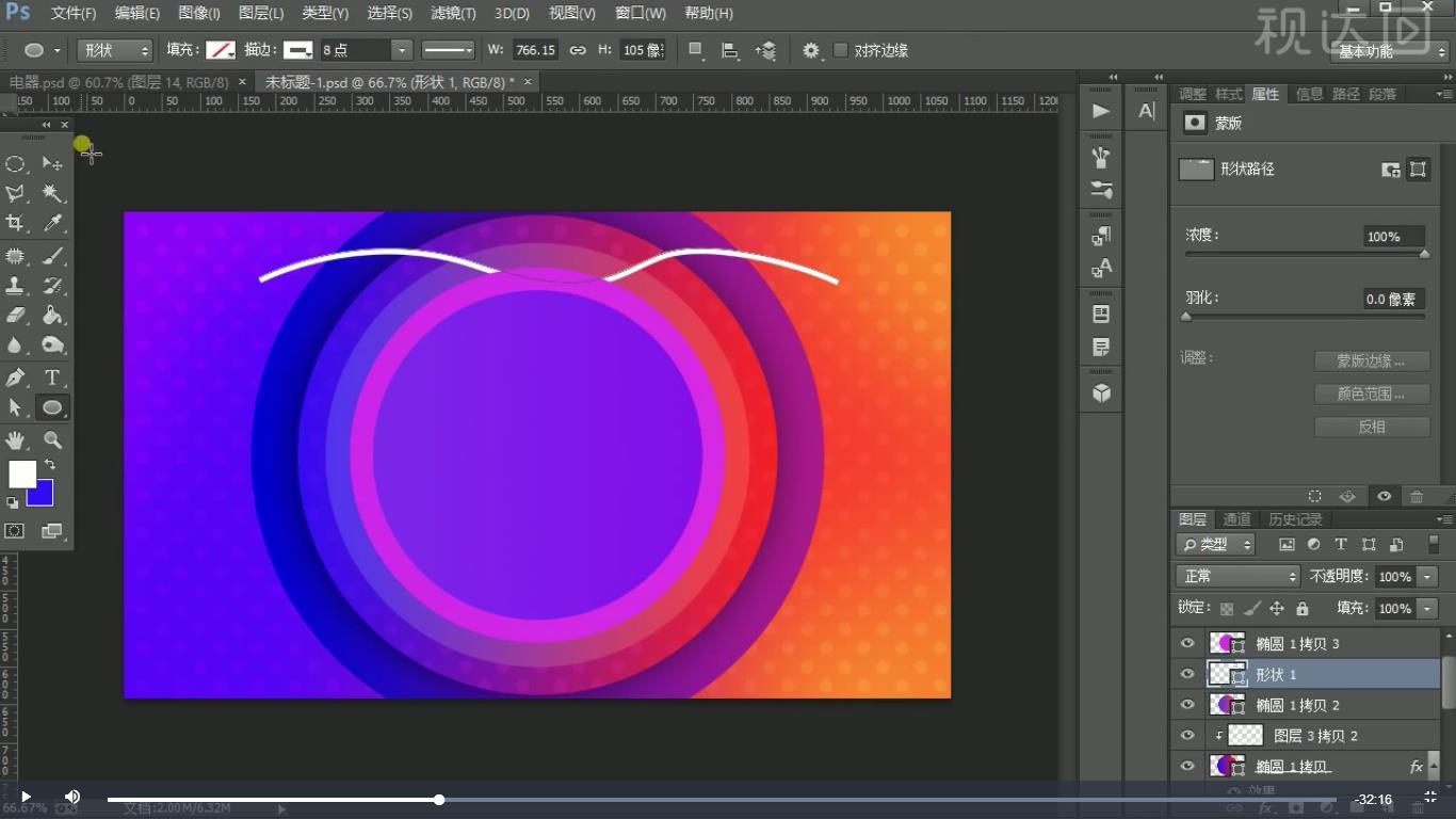 5.用钢笔工具绘制波浪线条,栅格化图层,复制排列,合并到一个图层,剪贴蒙版,降低不透明度;.jpg