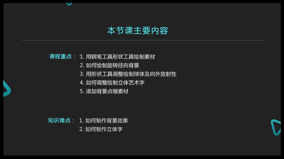 PS超级品牌日海报制作.jpg