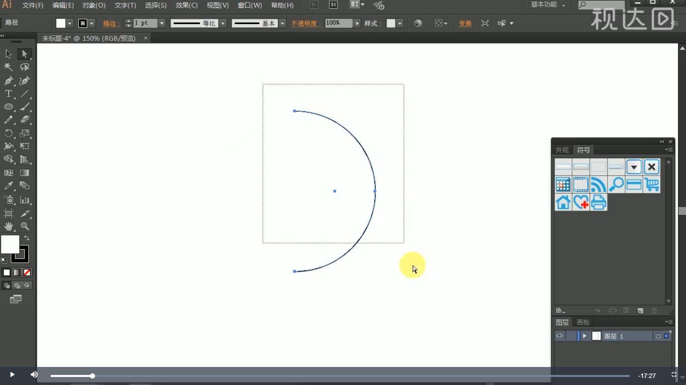 1新建文件并用椭圆工具绘制形状用直接选择工具选中锚点并删除,.jpg