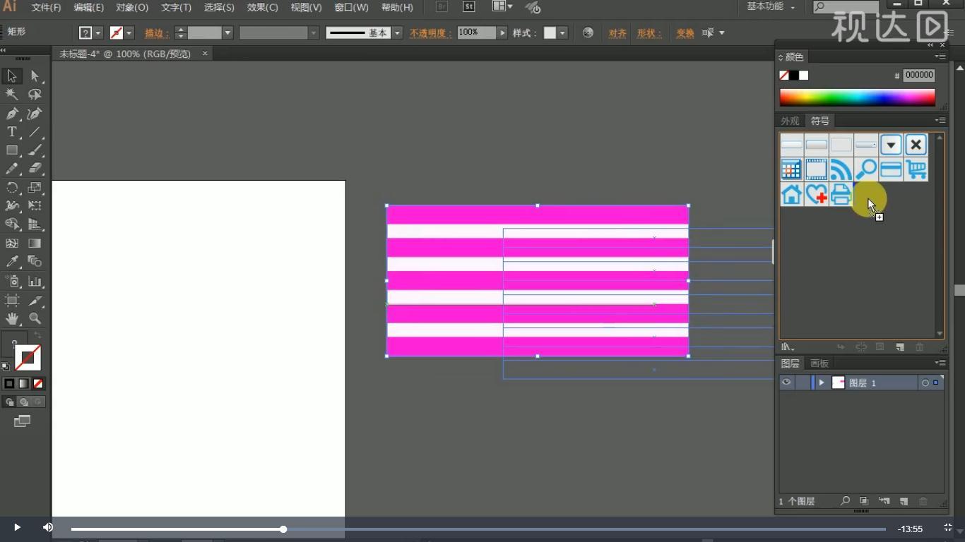 3全选执行窗口-符号,直接拖拽到面板中.jpg