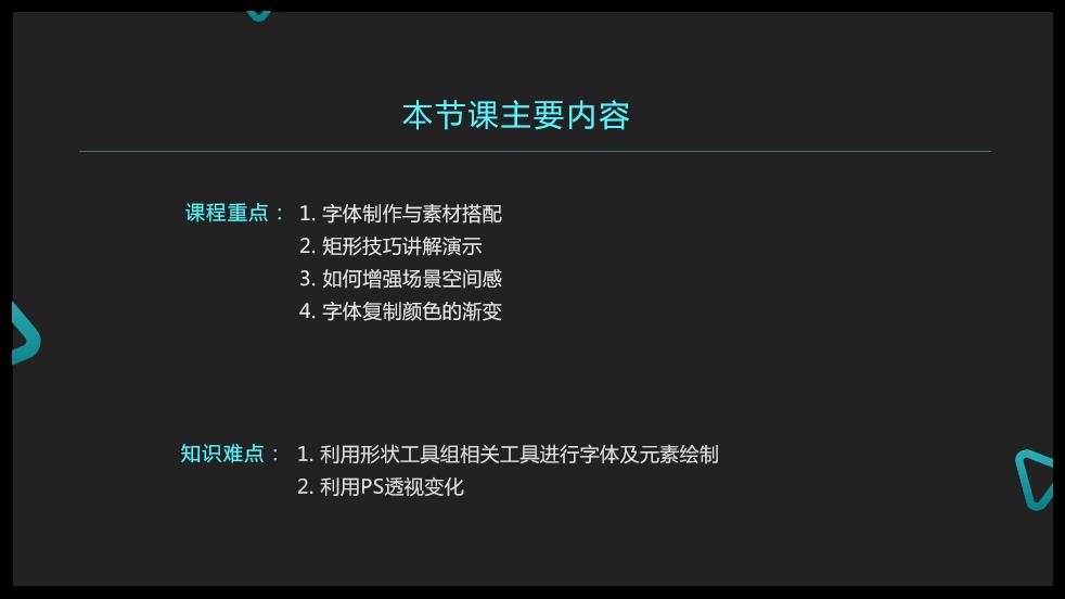国庆7天乐图文教程.jpg