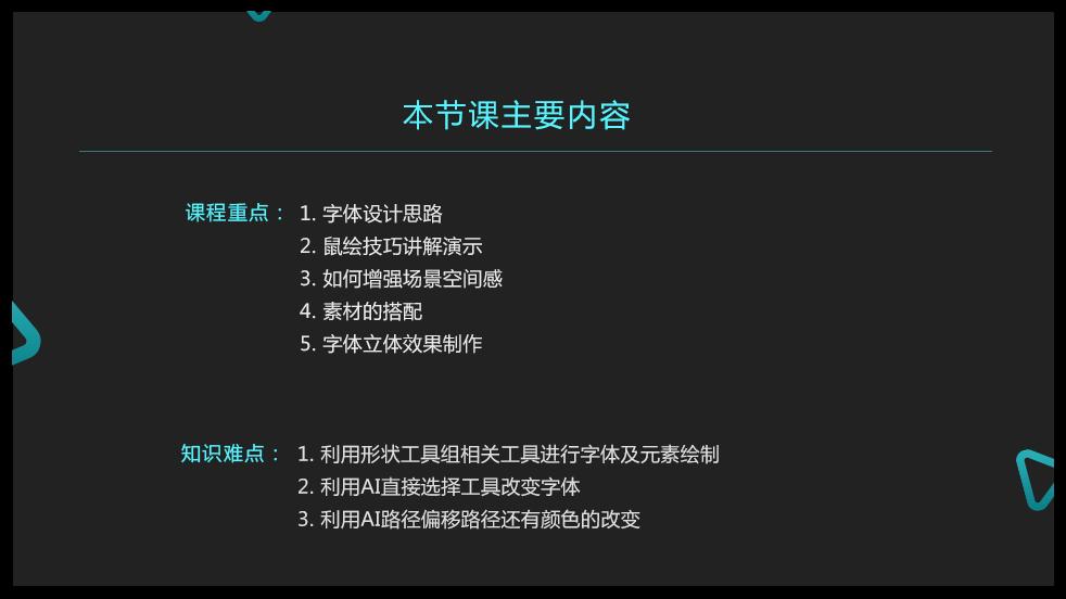 国庆直降图文教程.jpg