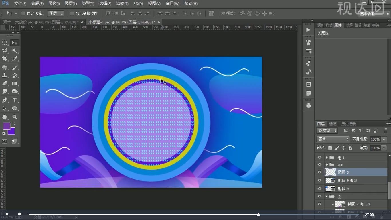 10.用钢笔工具绘制周边漂浮的其他形状与线条;.jpg