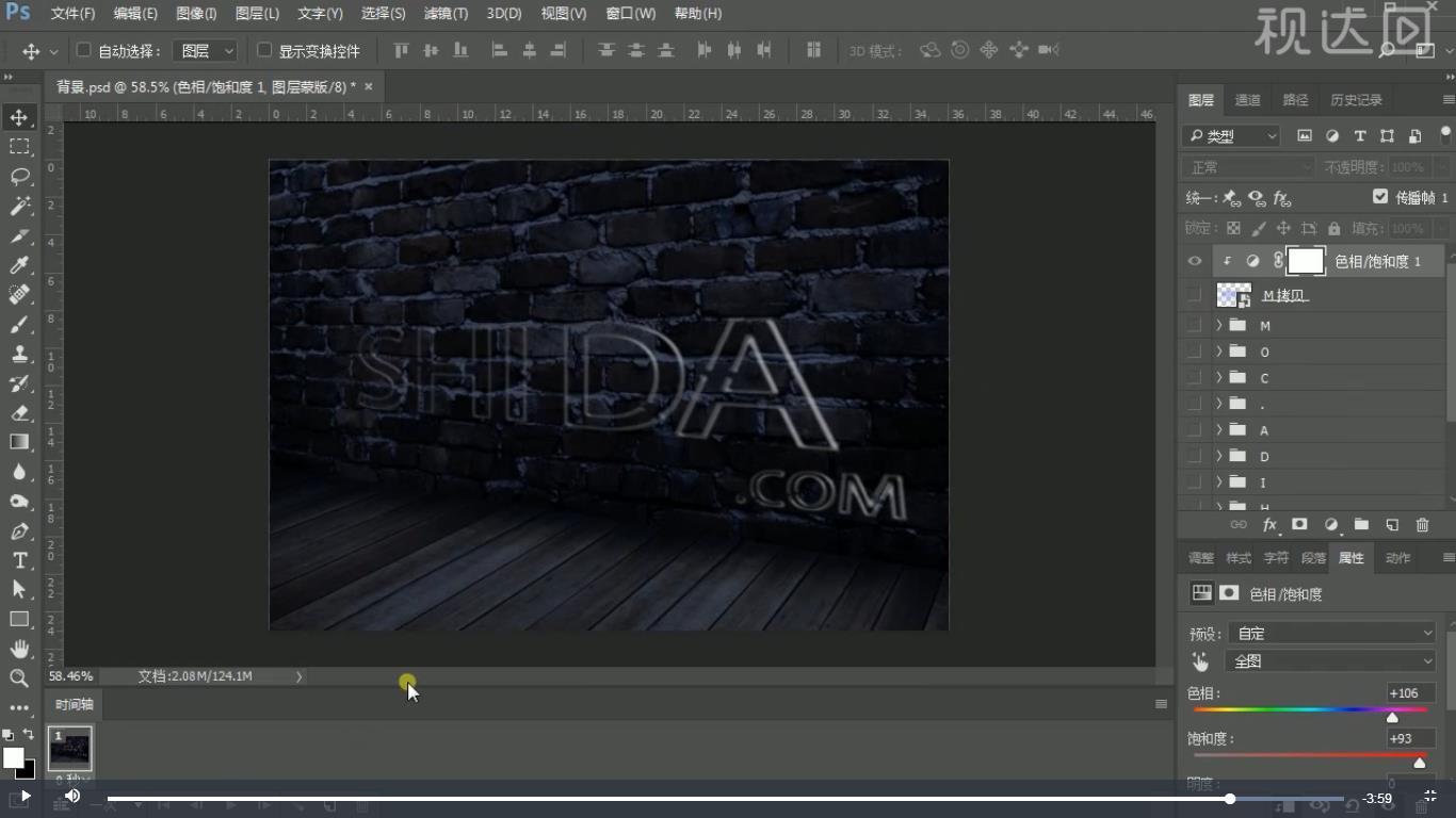 18.开始制作动画,第一帧仅保留黑白图层,后每添加一帧打开对应字母光管图层,完成。.jpg