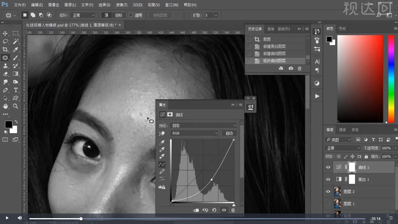 3添加黑白、曲线调整图层作为观察组,用仿制图层工具修补噪点,参数如图示.jpg