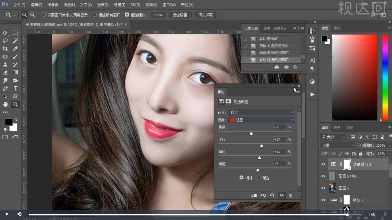 9添加可选颜色调整图层,参数如图示,反相蒙版再用画笔擦拭.jpg