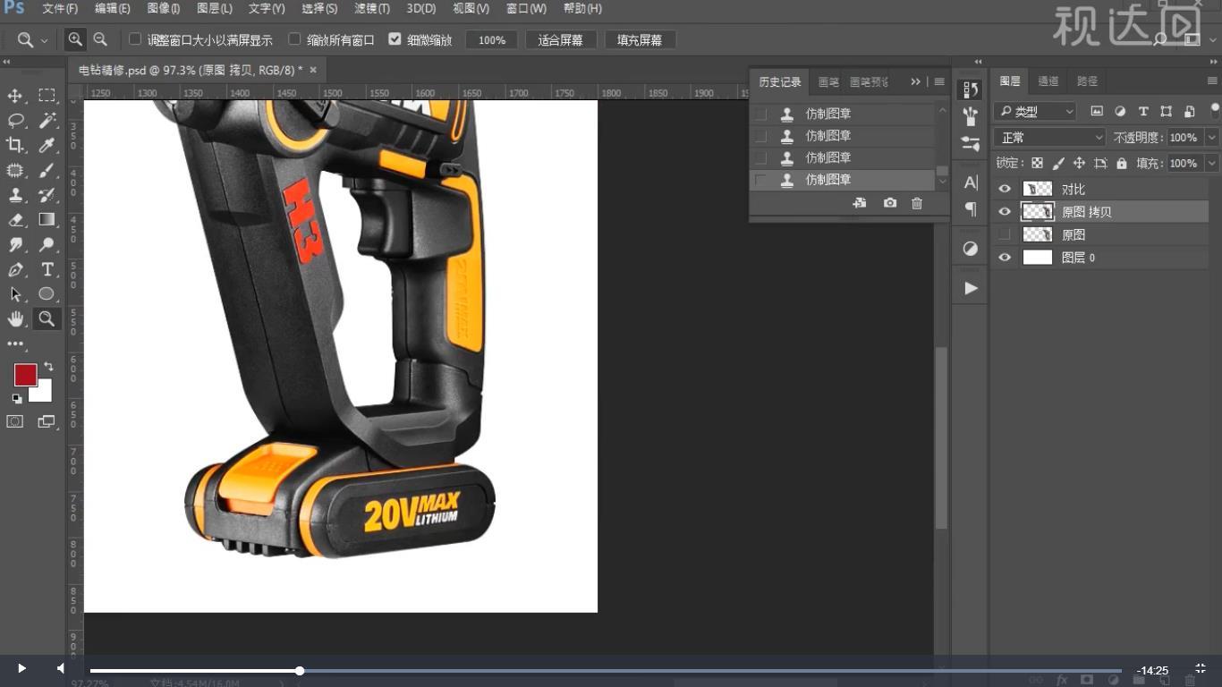 2.用修补工具、仿制图章工具对瑕疵进行修整;.jpg
