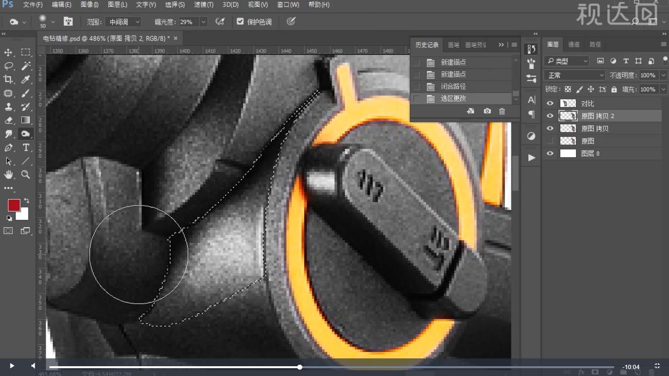 4.用钢笔工具勾出需要加深的边缘,用加深工具加深;.jpg
