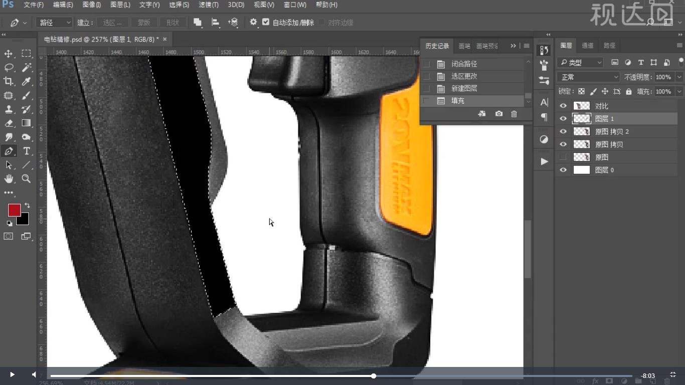 6.新建图层,用钢笔工具勾出需要添加暗部的地方填充黑色,橡皮擦擦掉多余部分,模式改为叠加;.jpg
