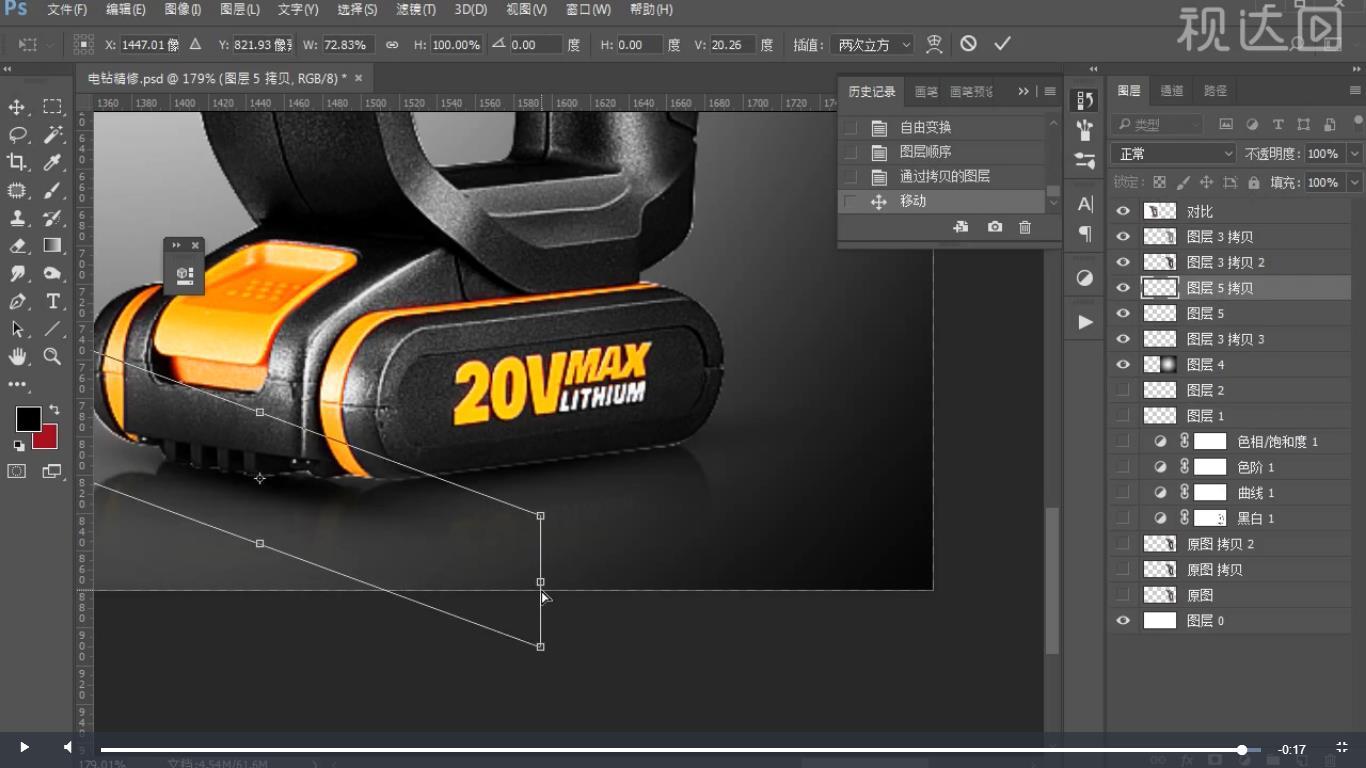 13.新建图层,用画笔工具给产品与倒影之间添加接触影,完成。.jpg