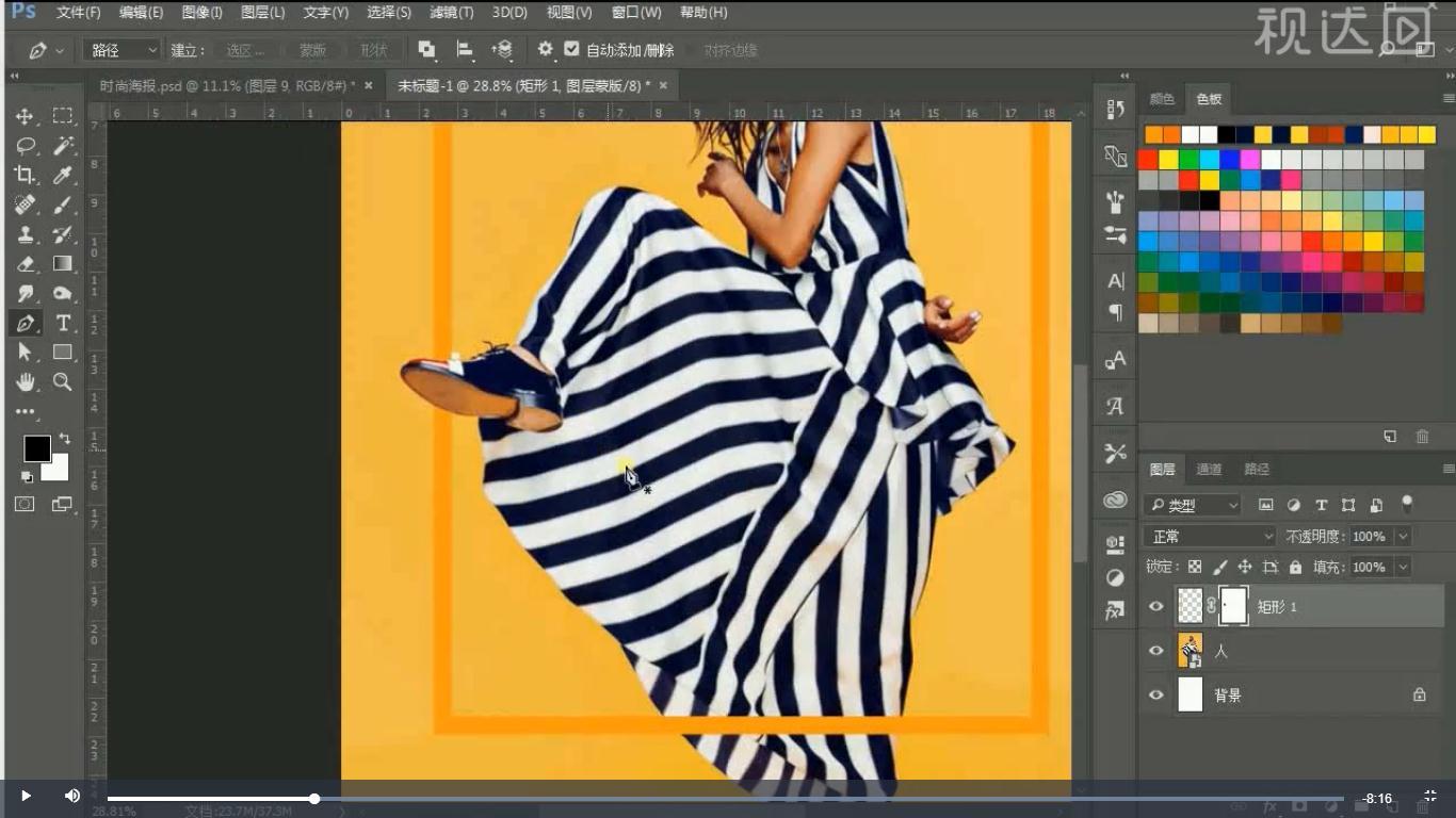 1新建200×297mm文件,导入模特删除并调整位置大小,用矩形工具绘制描边形状,创建图层蒙版用套索工具绘制选区,填充黑色,效果如图示.jpg