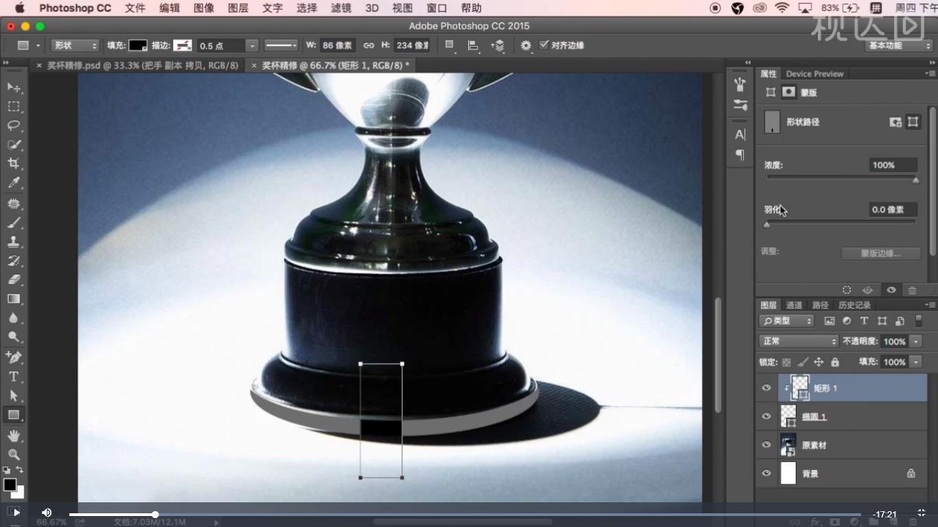 2.新建矩形,填充黑色,添加羽化做出明暗关系;.jpg