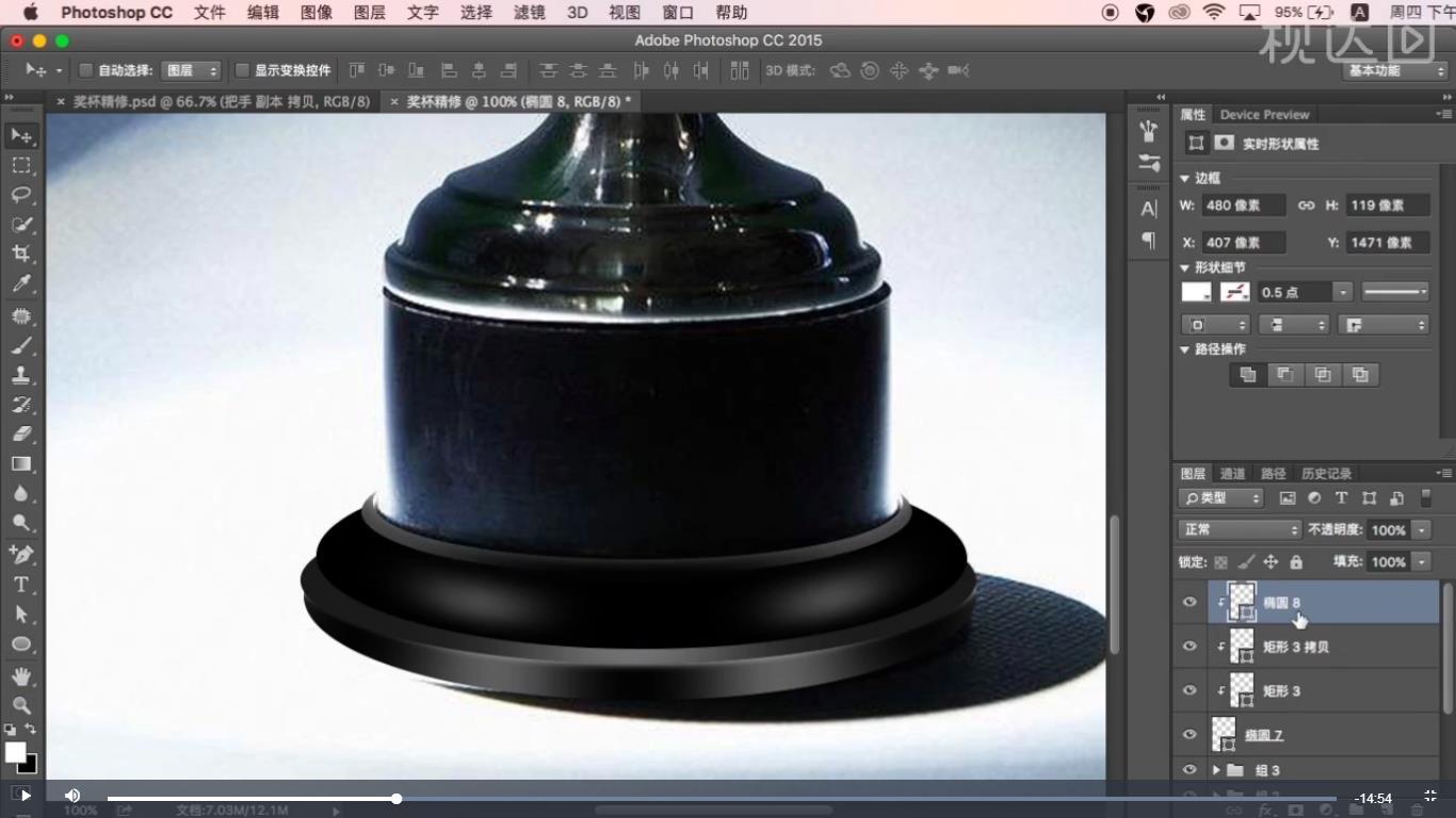 6.继续新建图像与明暗;编组5;.jpg