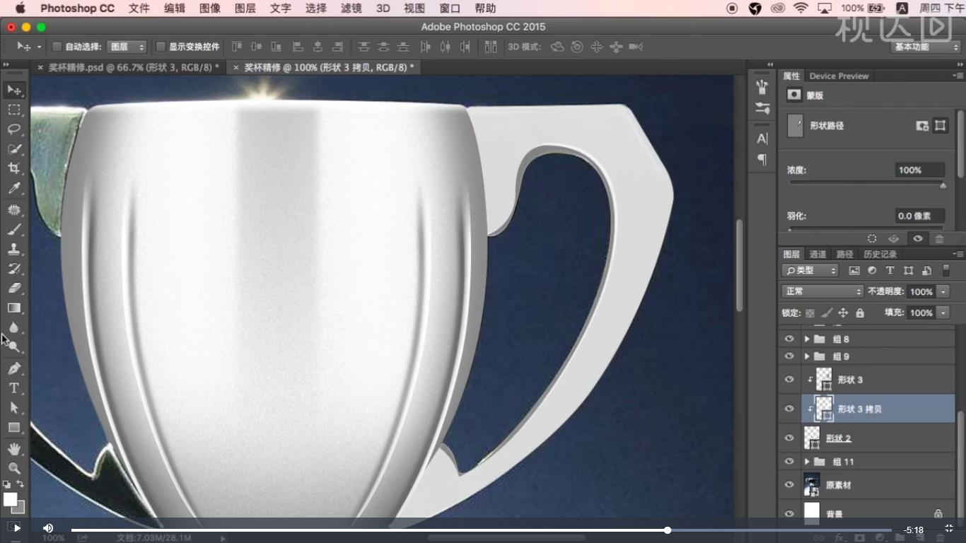 14.再复制剪贴图层,填充白色,做把手侧面高光;.jpg