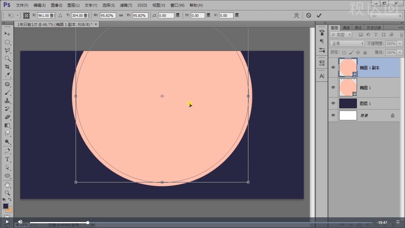 2.新建圆,填充颜色,复制一层,Ctrl+T向内缩小,修改颜色;.jpg