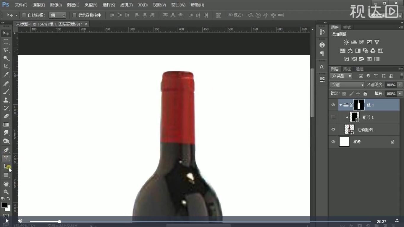 1打开文并导入事先扣好的图,调整位置大小,建组并载入选区创建蒙版,用矩形工具绘制剪切形状吧,填充基础色.jpg
