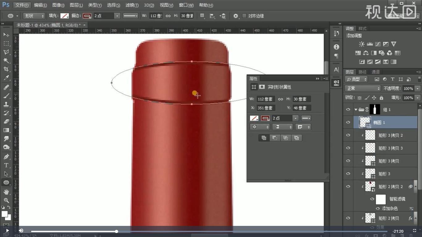 6用椭圆工具绘制描边形状,调整位置创建图层蒙版用画笔擦除复制一层下移,效果如图示.jpg