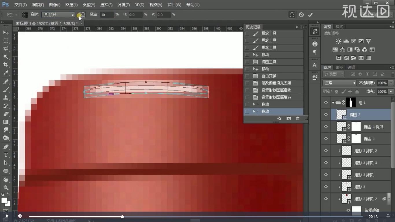 7用椭圆工具绘制形状,执行变形,再调整位置大小,复制调整位置大小效果如图示.jpg