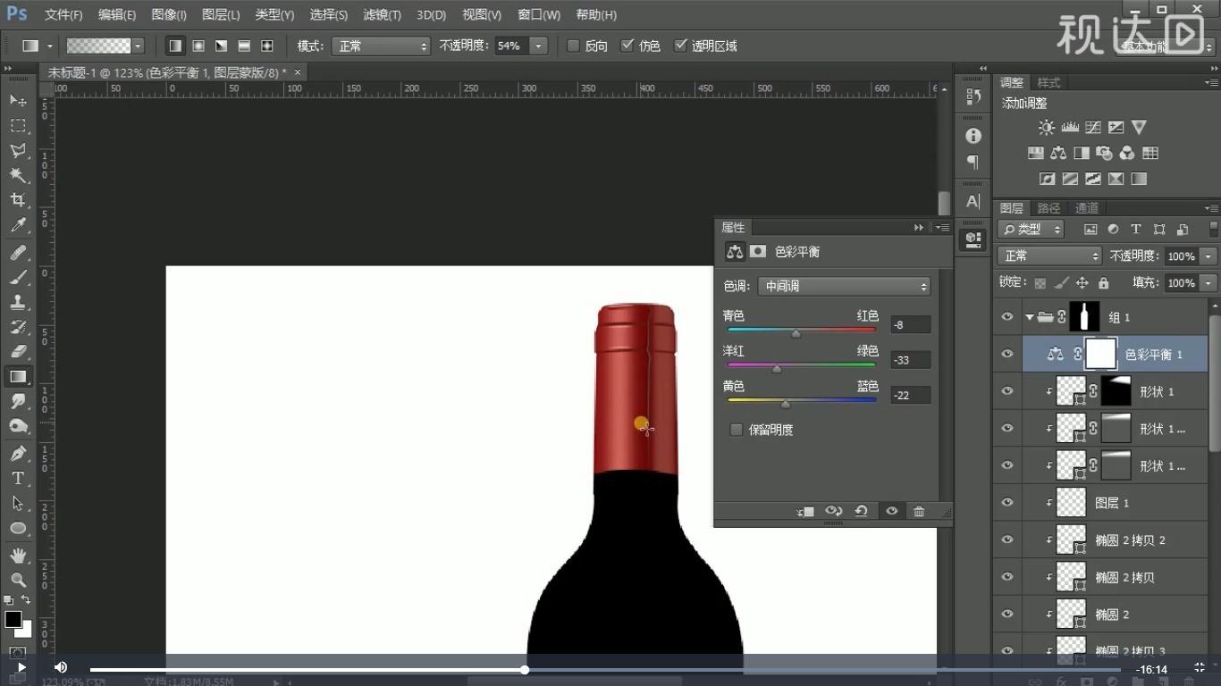 10添加色彩平和调整图层,参数如图示再合并为组命名.jpg