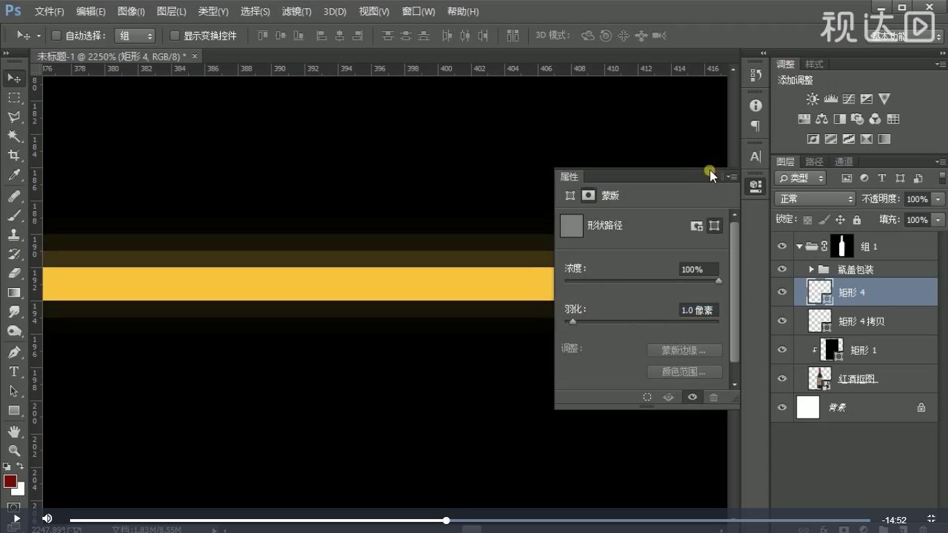 11用矩形工具绘制形状并复制,调整位置并执行羽化,参数如图示,再分别创建图层蒙版用画笔调整,不透明度为39%.jpg
