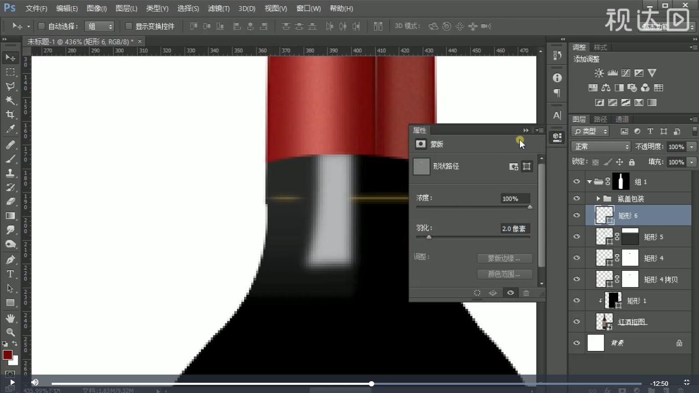 13按上述方法制作高光,参数如图示.jpg