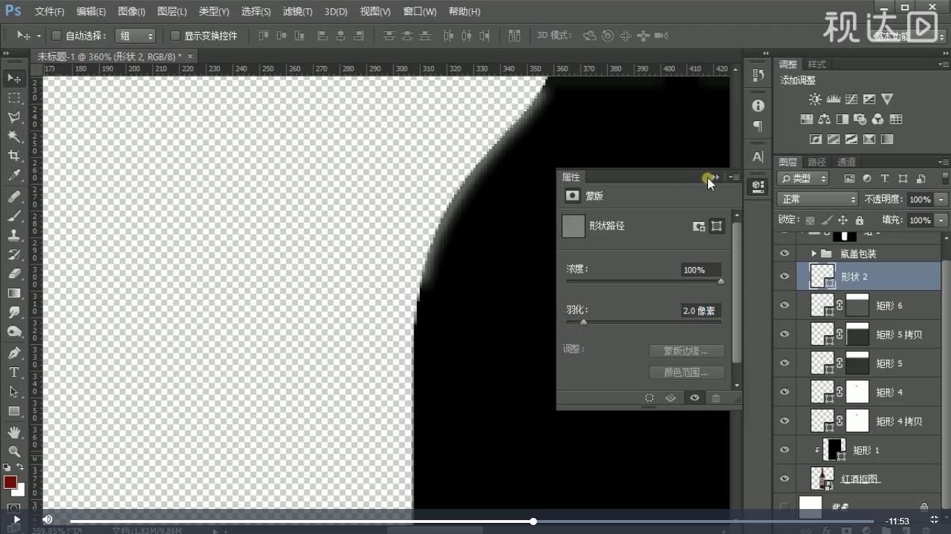 15用钢笔工具绘制描边形状并执行羽化,参数如图示.jpg