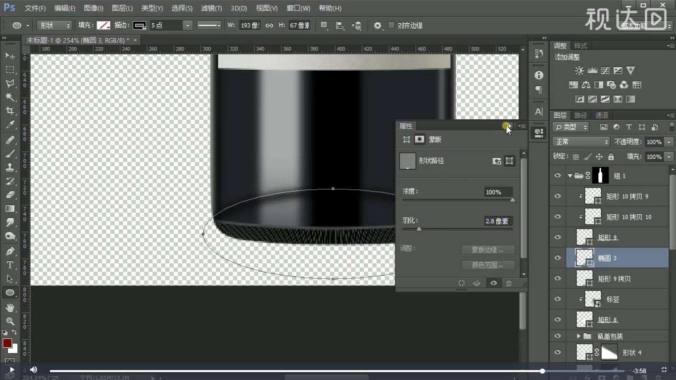 23用椭圆工具绘制描边形状,执行羽化,参数如图示,不透明度为50%,调整位置大小.jpg