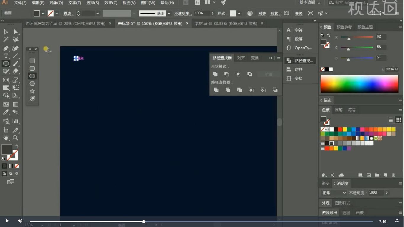 4用椭圆工具绘制圆点并复制调整位置大小,效果如图示.jpg