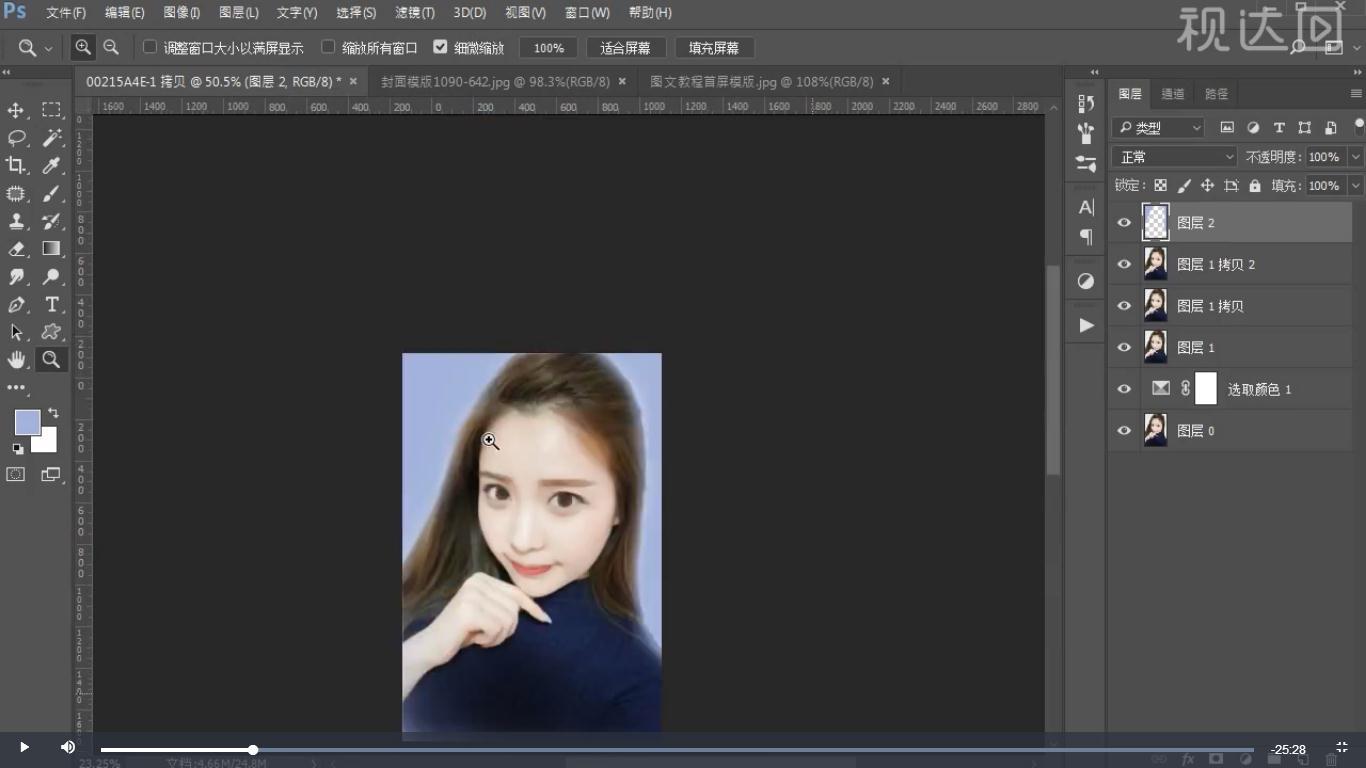 4新建图层用前景色的低不透明度的柔角画笔涂抹作为背景,效果如图示.jpg