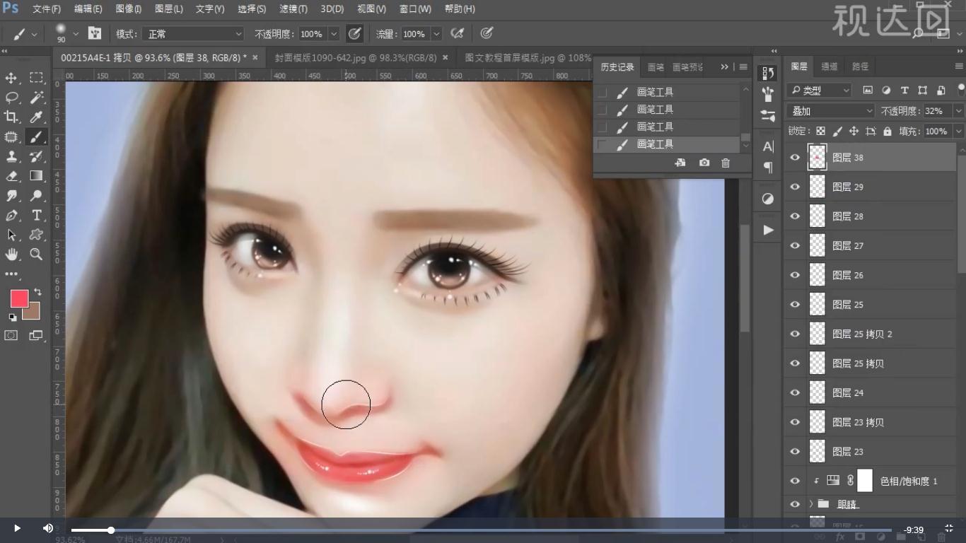 14新建图层,模式为叠加再用前景色涂抹唇部,降低不透明度修改纯色,效果如图示.jpg