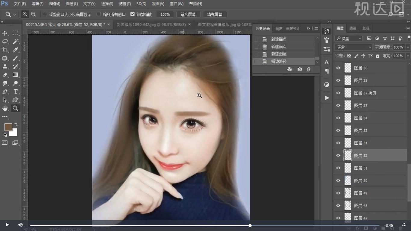 16调整高光不透明度,再按第5步调整轮廓边缘和头发,效果如图示.jpg