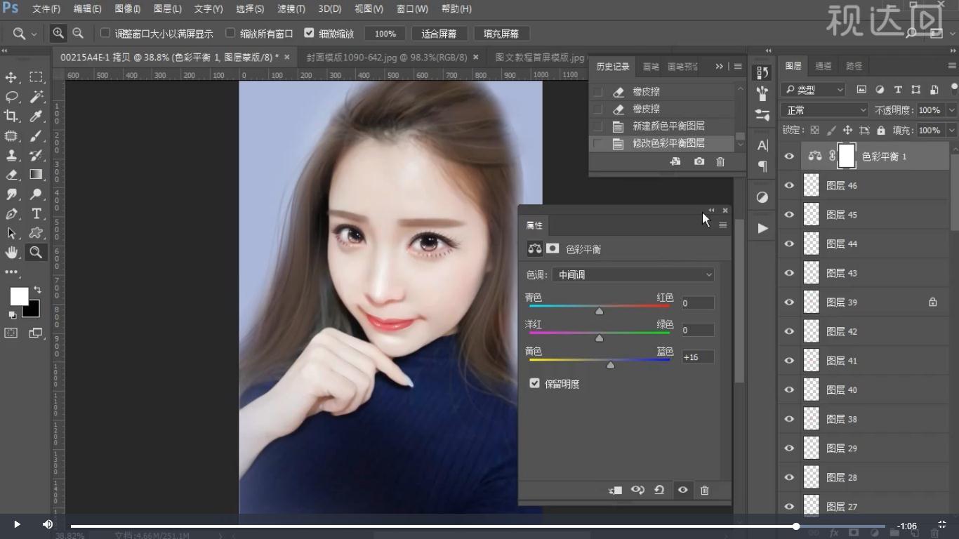 17添加色彩平和、色阶调整图层,参数如图示.jpg